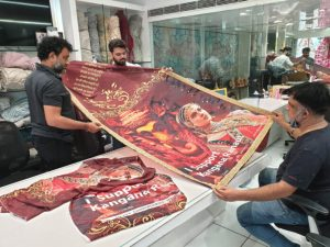 "Surat's AlliA Fabrics Launched ""I Support Kangana Ranaut"" print saree"