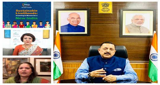 "Union Minister Dr Jitendra Singh addresses ""Amazon Sambhav online Summit"""